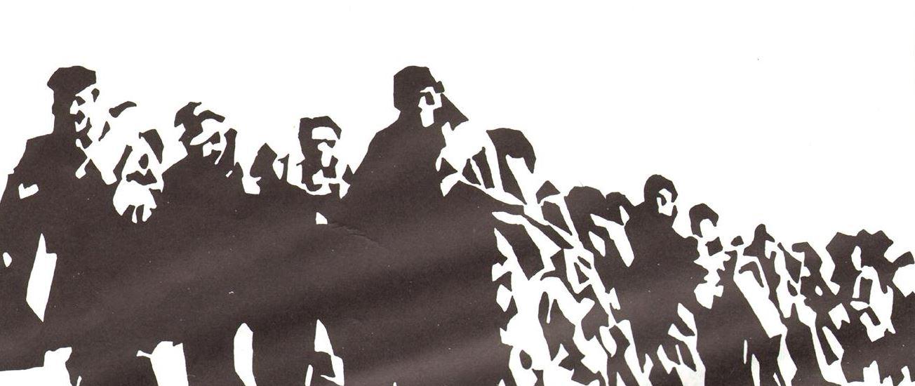 """Collettivo """"El Cubri"""", grafiva dfel disco """"Cantata del exilio - ¿Cuándo volveremos a Sevilla?"""" Prima ed. Parigi 1976"""