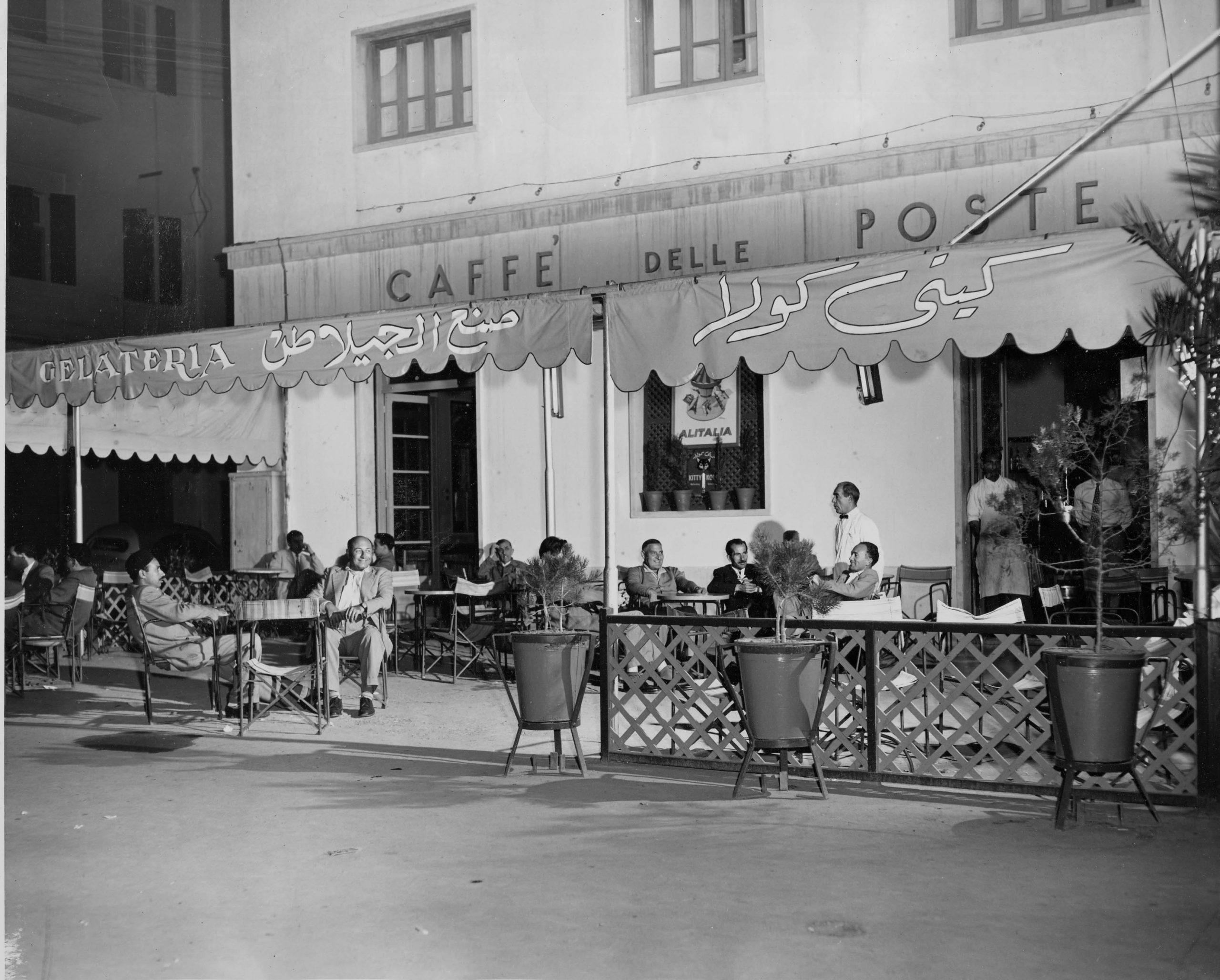 Tripoli, Caffè delle Poste, anni Cinquanta (fonte: www.airl.it)