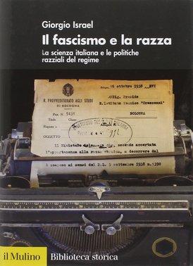 ns_fascismo-e-la-razza-israel-2